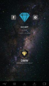 DMW アダマント