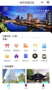WeChat DMW