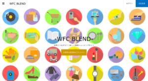 WFC BLEND